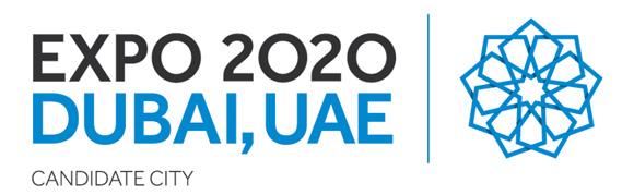 Expo 2020 Essays