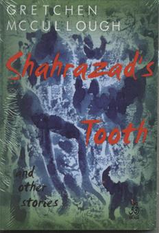 shahrazadstoothandothershortstories