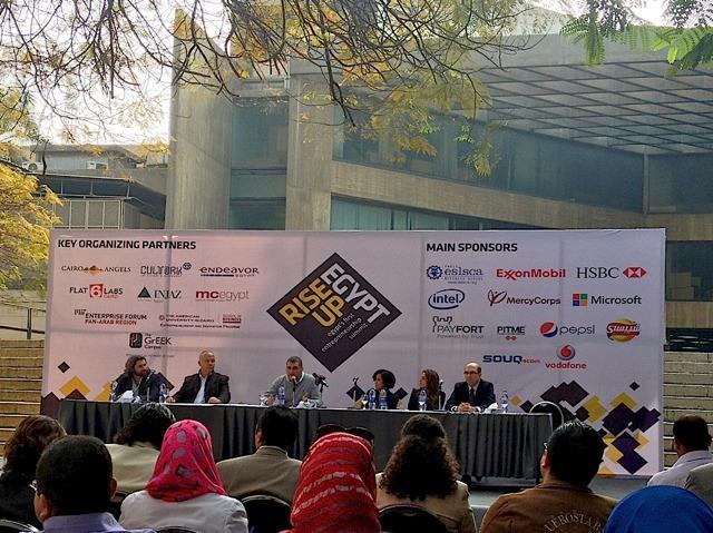 (L-R) Steve Haley, Mercy Corps; Ahmed El Alfi, Sawari Ventures; Abdelhameed Sharara, RiseUp Egypt; Heba Gamal, Endeavor Egypt; Dina El-Mofty, Injaz; Dr. Sherif Kamel, AUC School of Business
