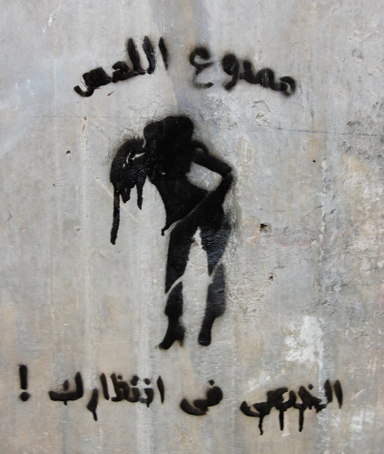 graffiti-zamalek-downtown-maadi-073-1