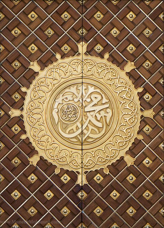 Al Masjid An Nabawi (Muneeb Mohamed Via)
