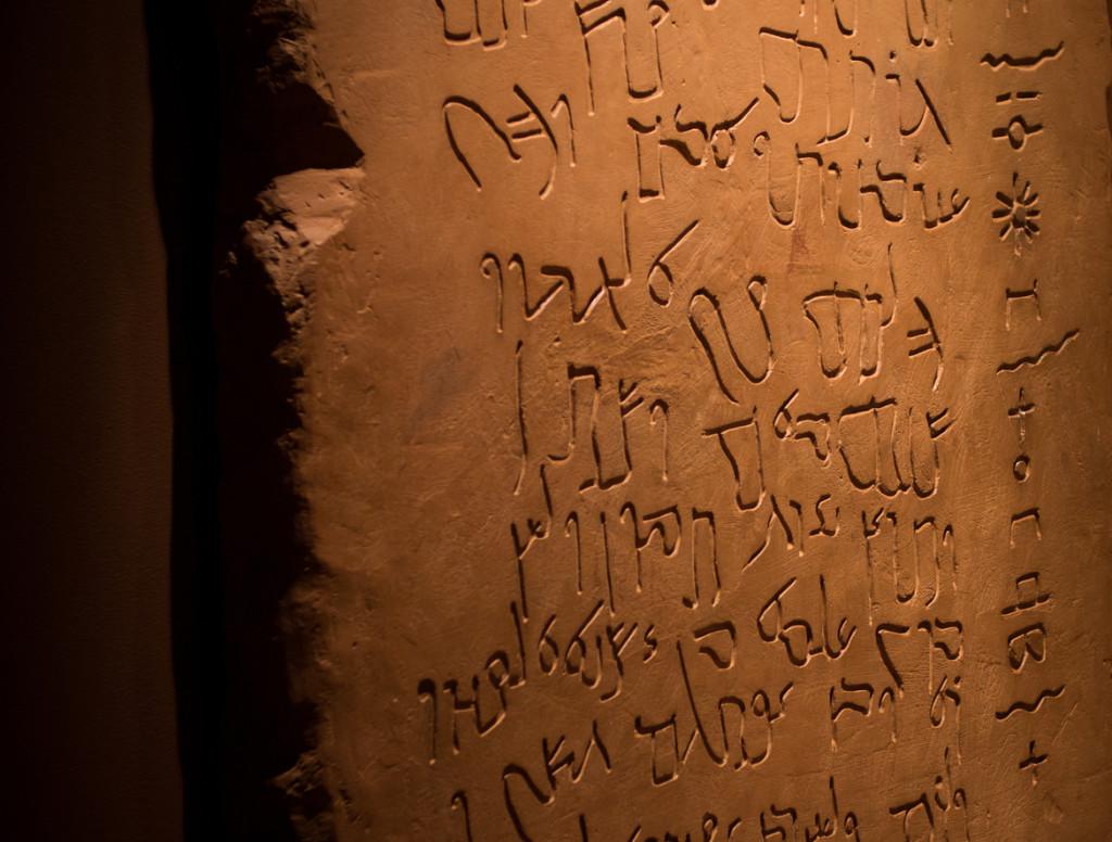 Nabatean Characters in Madan Saleh (Souvenirs Heureux Via)