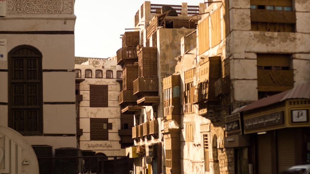 Old Jeddah (Souvenirs Heureux Via)