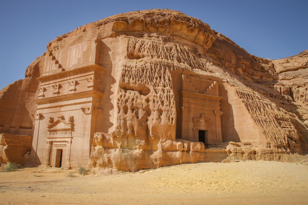 Old Nabatean Settlement (Souvenirs Heureux Via)