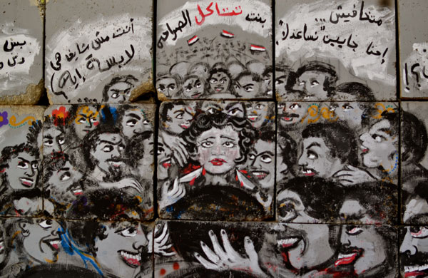 Sexual Assault At Cairo University And Victim Blaming In Egypt