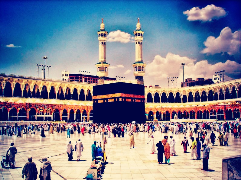 Mecca+Masjid+al-Haram,+Saudi+Arabia