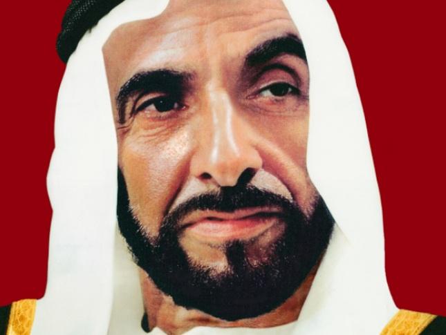 sheikhzayed