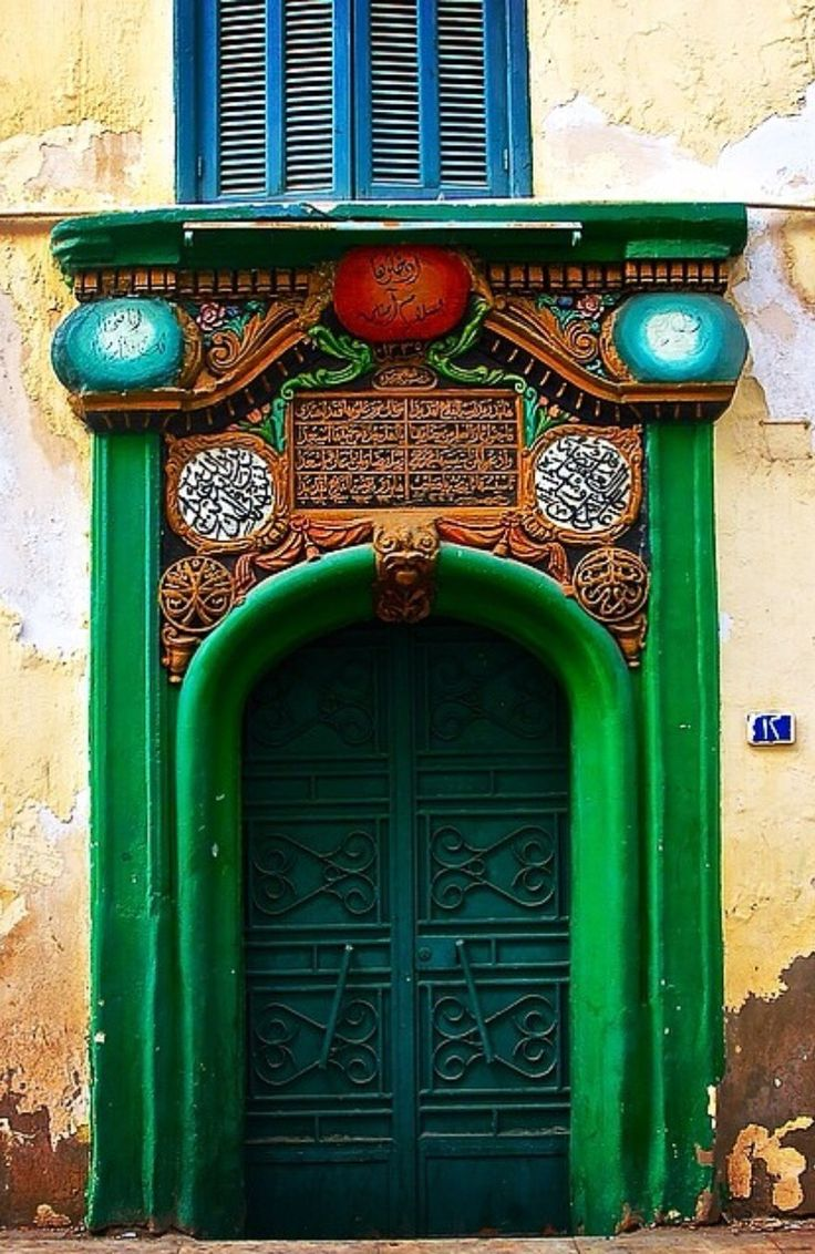 Beautiful Doors in the Middle East that Seem to Lead to Other Worlds