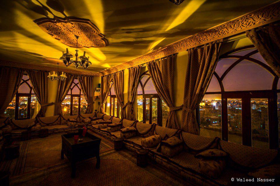 Old Sana'a (Waleed Naseer/Via)