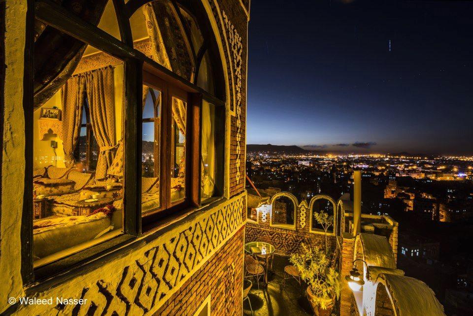 Old Sana'a (Walid Naseer/Via)