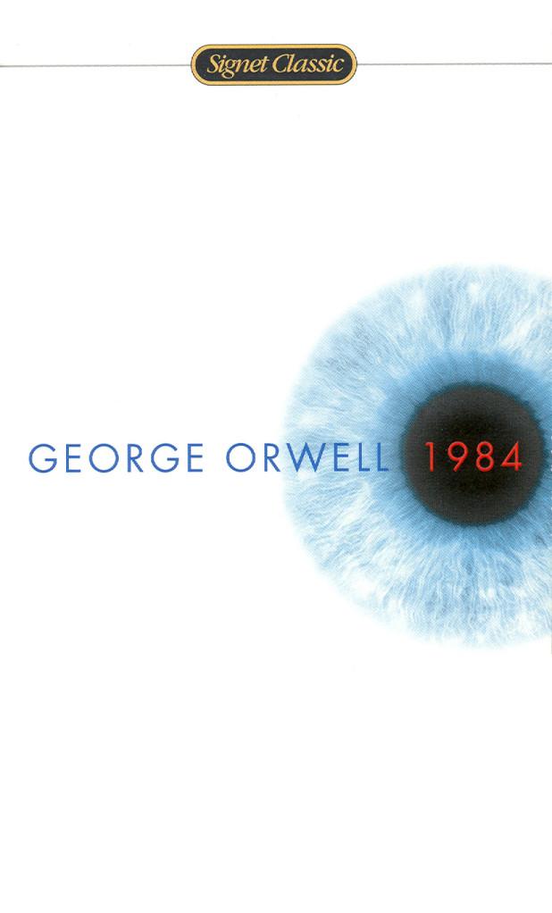 1984_16
