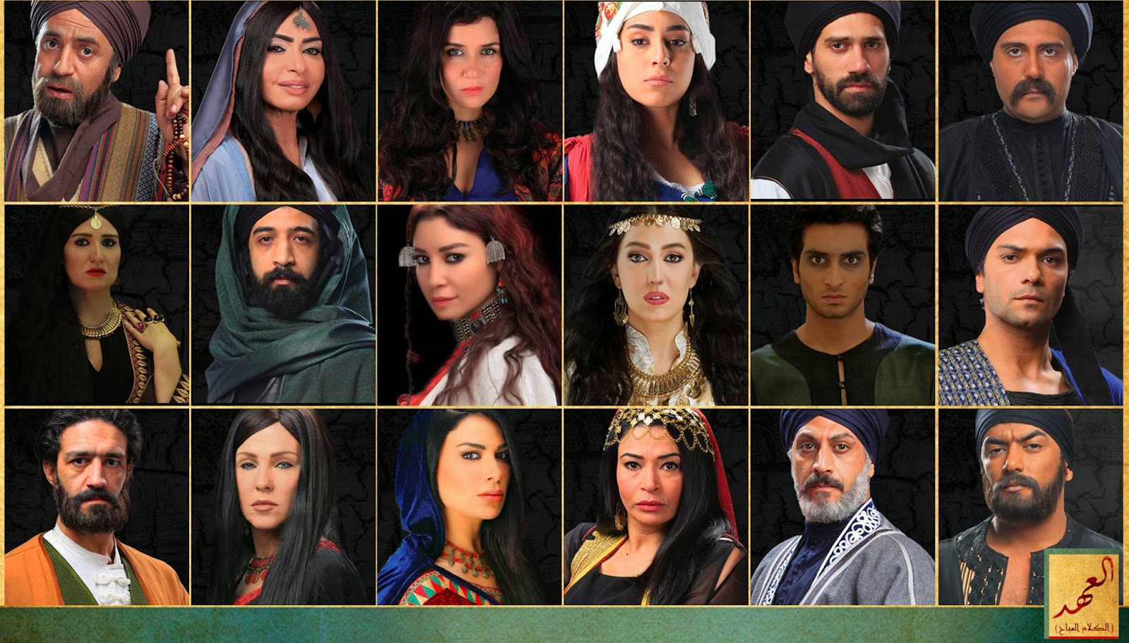 The Top 6 TV Shows You Should Be Watching This Ramadan