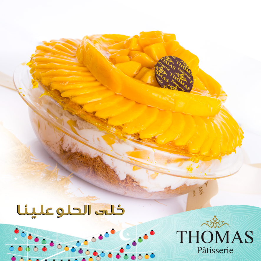 Vicious Ramadan Desserts In Egypt That Will Make You Lose It