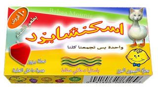 ramadanads2015fox2
