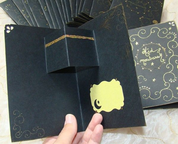 Diy Awesome Eid Cards You Can Make At Home
