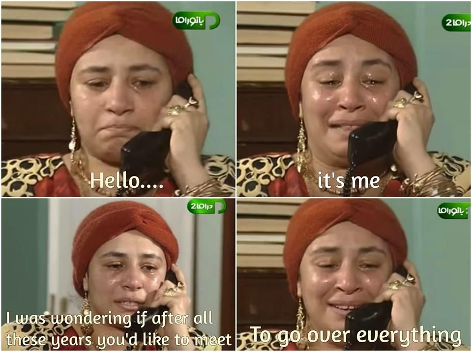 ablakamel the funniest egyptian reactions to adele's new song