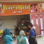 Cairo Uni Pic 2