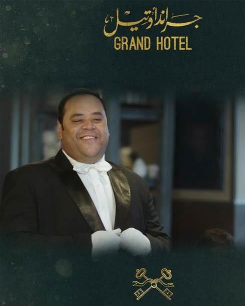 GrandHotel_1
