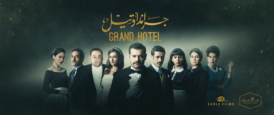 review we checked in the grand hotel and were never