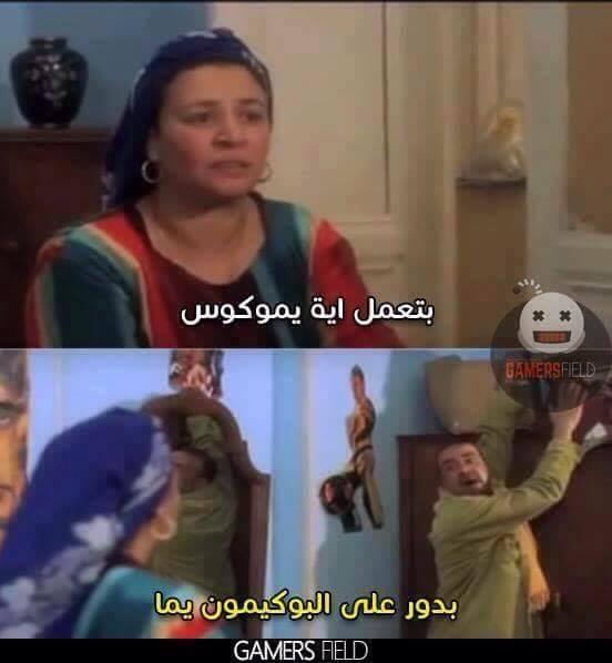 13652661_10153871884783460_562425855_n literally just 29 hilarious egyptian pokémon go memes