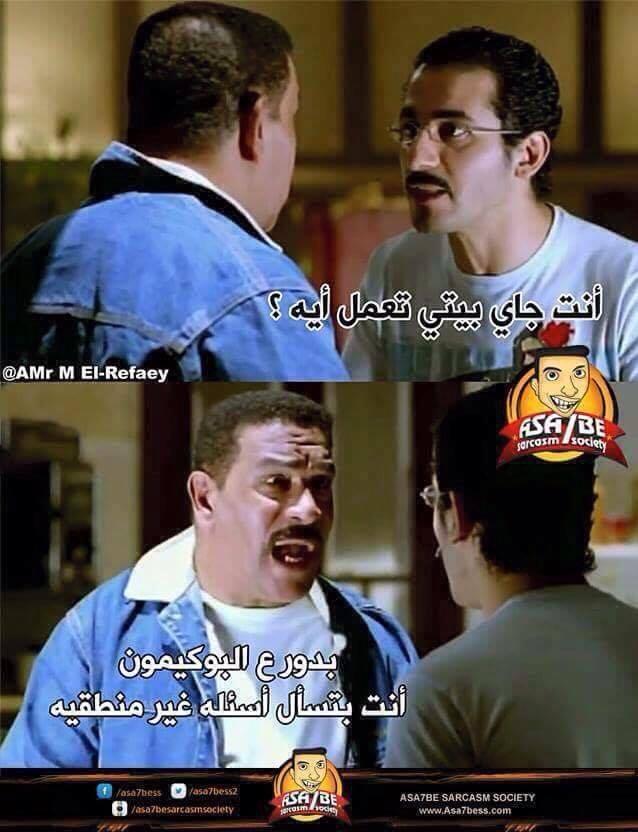 13705230_10153871884083460_2027624559_n literally just 29 hilarious egyptian pokémon go memes