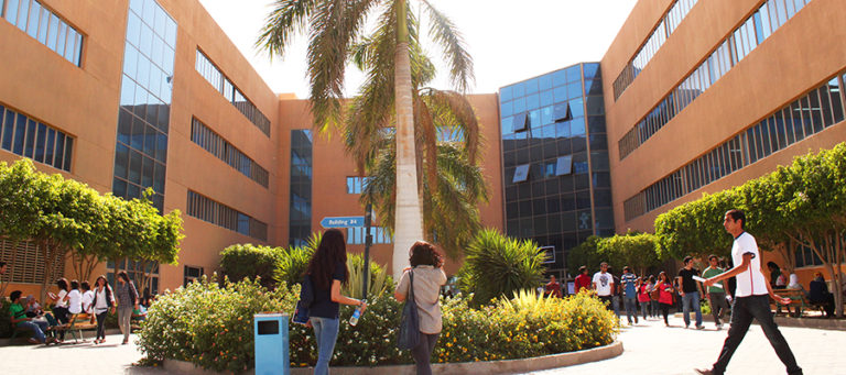 guc_cairo_campus2