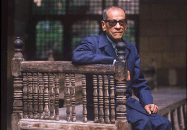 the happy man by naguib mahfouz Naguib mahfouz´ ----naguib mahfouz  you can tell whether a man is wise by his questionshalf a day naguib mahfouz ³you can tell whether a man i.