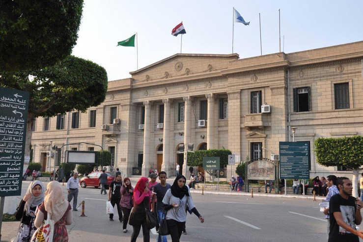 cairo_university_739