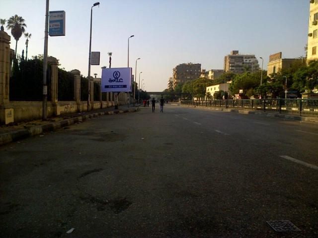 Via cairofiles
