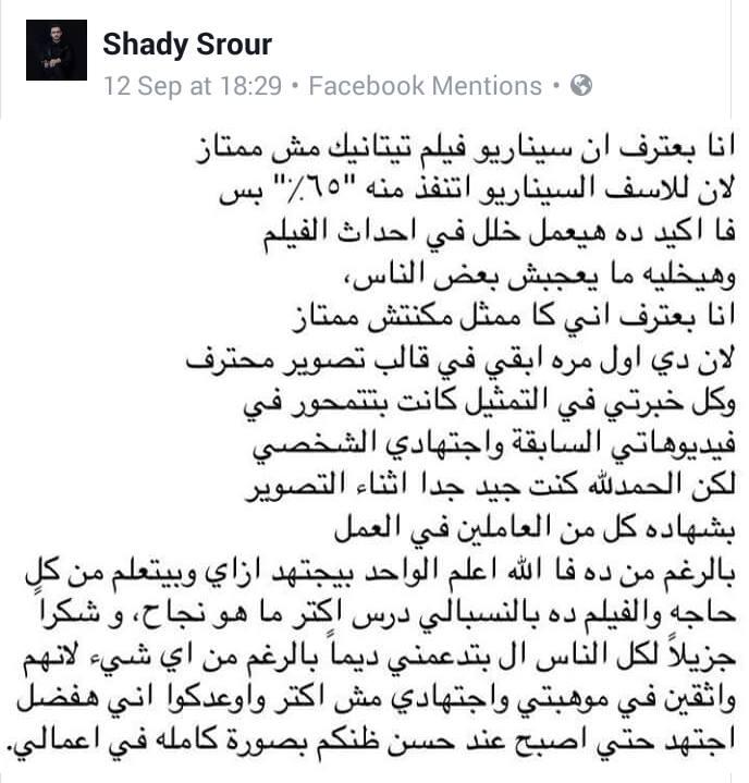 Via Shady Srour.