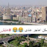 cairo-river-nile-egypt