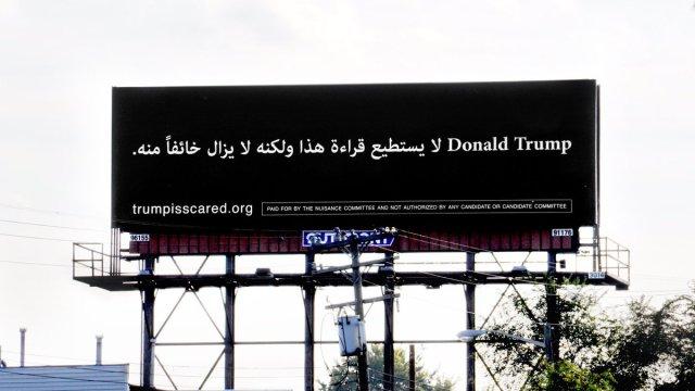 trump-billboard