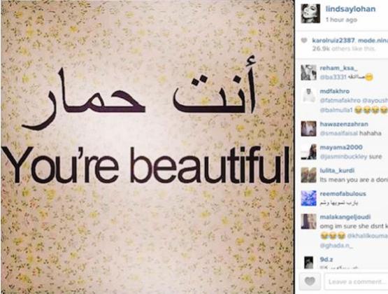 "Lohan thought the Arabic words said ""You're beautiful,"" when they really said ""You're a donkey."" Via Lindsay Lohan"