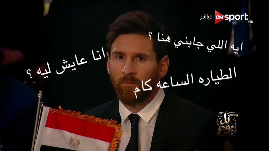 16797504_744589702376604_3411031814628775523_o literally just 9 memes about lionel messi visiting egypt