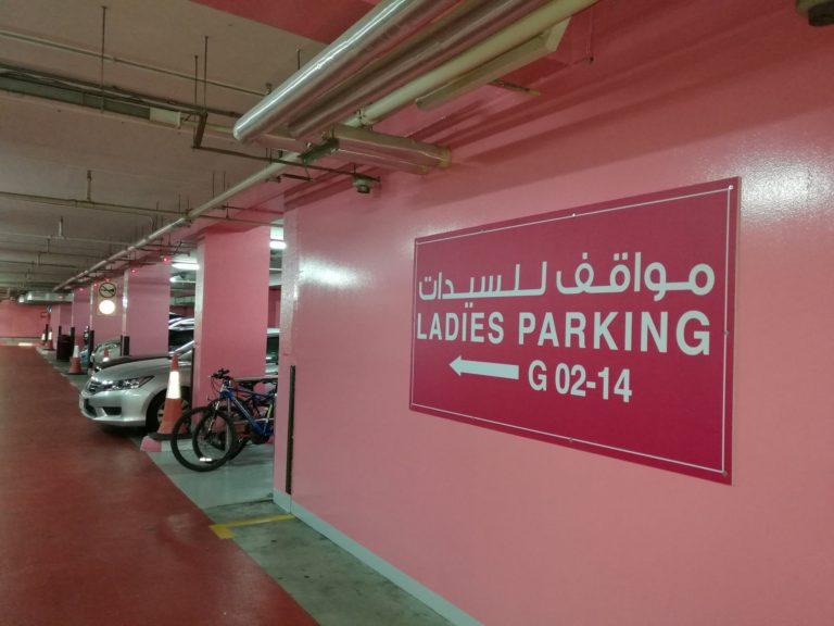 c805fd5627c7329b_Pink_Parking_img2