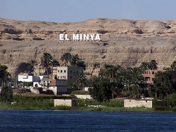 ElMinya