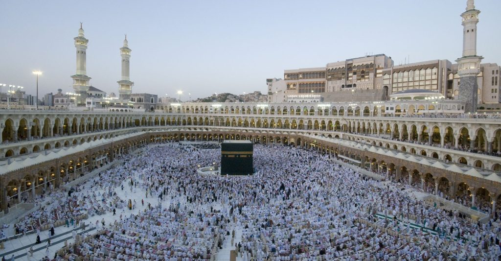 Umrah Banner: Here's What The Great Mosque Of Mecca Looks Like From Space