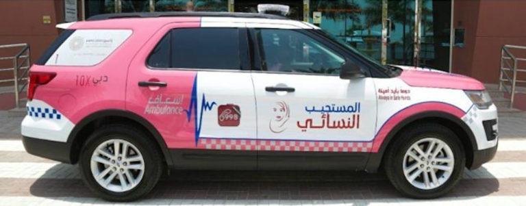 f432a604b26034c1_ambulance