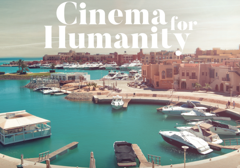 Cinema-Gouna