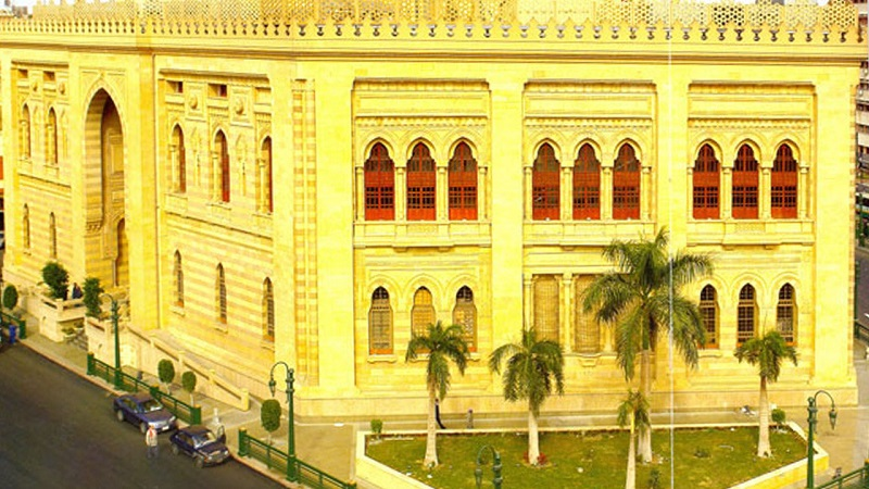 Egyptian National Library and Archives