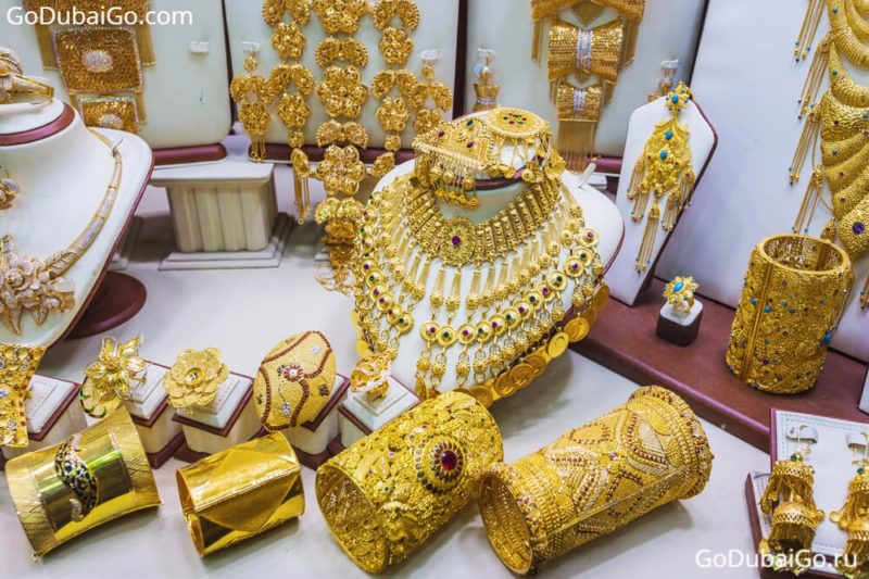 70 Discount On Gold And Diamond Jewelry In Dubai