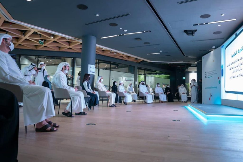 The Digital School Launch in Dubai