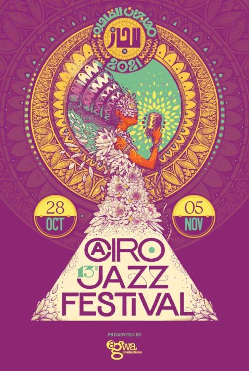 Cairo Jazz Festival 13th Edition