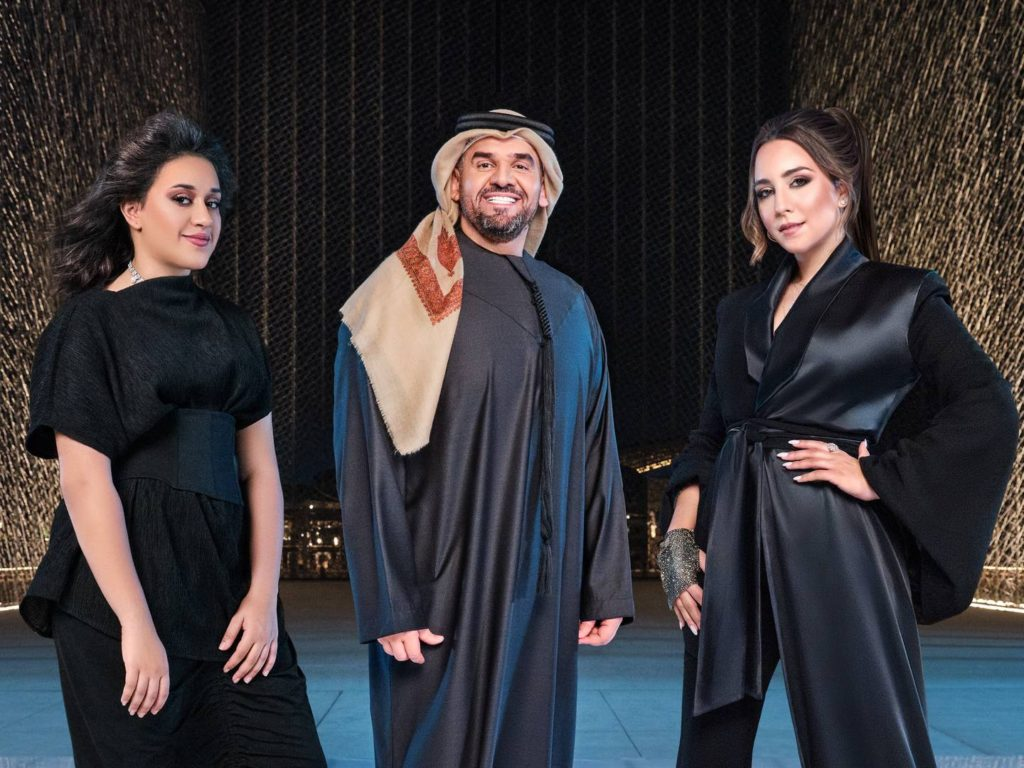 Expo 2020 Dubai Opening Ceremony - 'This Is Our Time'
